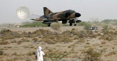 طائرة عسكرية ايرانية