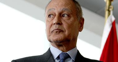 أحمد أبو الغيط وزير الخارجية