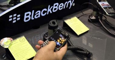 رابط تحميل مباشر برنامج البي بي ام bbm ماسنجر لاجهزة الاندرويد بلاك بيرى