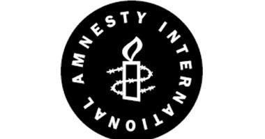 منظمة العفو الدولية - صورة ارشيفية