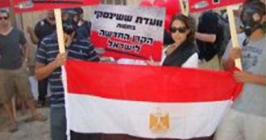 إسرائيليون يرفعون العلم المصرى احتجاجًا على ارتفاع أسعار الغاز