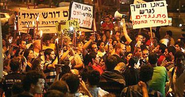 الإسرائيليون يتظاهرون أمام منزل نتانياهو لإعادة ضخ الغاز المصرى S820111023515
