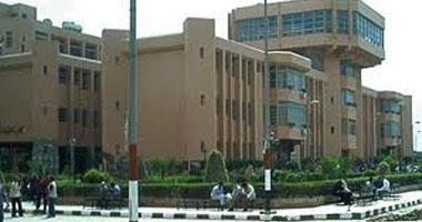 غدًا ندوة لمناقشة تحديثات قانون الإفلاس بجامعة المنوفية