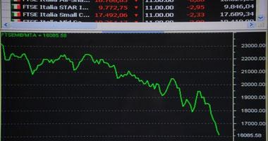 أخبار اليوم الإقتصادية * محدث يوميا * نادي خبراء المال