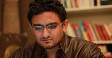 ننشر نص رسالة وائل غنيم إلى المشير