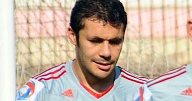 أحمد حسن لاعب الزمالك