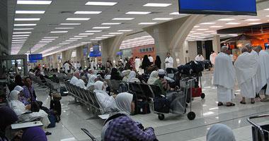 """""""واتس آب اليوم السابع"""": مصريون بالرياض يستغيثون بالخارجية بعد حجز أوراقهم"""