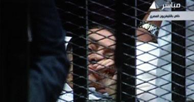دعوة لمليونية أمام أكاديمية الشرطة أثناء محاكمة مبارك