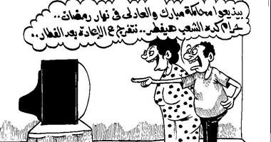 كاركاتير محاكمة مبارك s820114143417.jpg