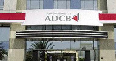 قطر تغرم بنك أبوظبى الأول 55 مليون دولار فى إطار تحقيق تلاعب بالسوق