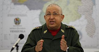 الرئيس الفنزويلى هوجو شافيز