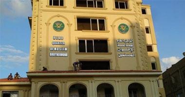 الاعلان الدستوري للرئيس مرسي يؤدي