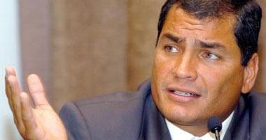 الإكوادور تطالب الإنتربول بضبط الرئيس السابق رافائيل كوريا لتورطه فى تهم فساد