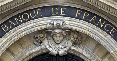 البنك المركزى الفرنسى يخفض التوقعات للنمو إلى 1,6% عام 2018