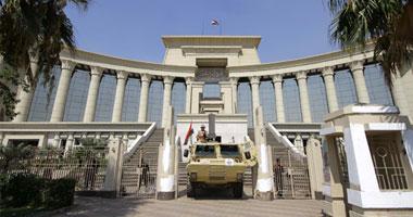 الدستورية العليا تقضى ببطلان المادة 135 مكرر من قانون المحاماة