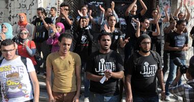 """""""6 إبريل"""":لن نقف مكتوفى الأيدى أمام قانون التظاهر..وسنقف فى وجهه"""