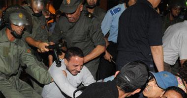 وزارة الداخلية المغربية تفكك خلية موالية لتنظيم داعش الإرهابى