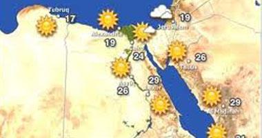 الأرصاد: غدا الطقس معتدل الحرارة على شمال البلاد مائل البرودة ليلاً