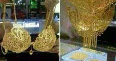 """رواد """"فيس بوك"""" يتداولون صورة لملابس داخلية حريمى مصنوعة من الذهب"""