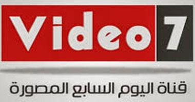 «حكاوى بلدنا» برنامج جديد على «فيديو7»