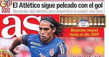 آس مانشستر سيتى يتمنى ضم فالكاو واللاعب يريد ريال مدريد