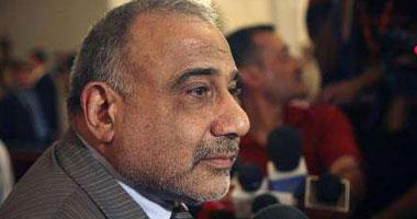 """رئيس وزراء العراق: حريق كاتدرائية نوتردام """"حادث محزن"""""""