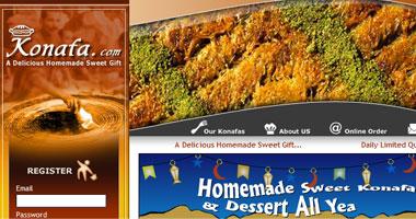ربة منزل تسوق الكنافة عن طريق الإنترنت
