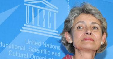 المدير العام الحالى للمنظمة البلغارية أيرينا بوكوفا
