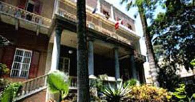 المعهد الفرنسى يحتفل بعام الثقافة المصرية الفرنسية بمعرض عن طباعة الحرف العربى