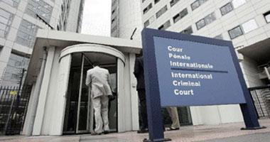 تأجيل دعوى مقاضاة أمير قطر ورئيس تركيا أمام الجنائية الدولية لـ8 ديسمبر