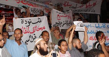 مظاهرات حاشدة بالإسكندرية احتجاجاً على احتجاز كاميليا شحاتة