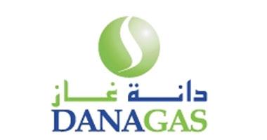 """الثلاثاء.. اجتماع """"دانة غاز"""" لمناقشة سداد مستحقات الشركة في مصر"""