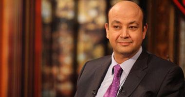 الإعلامى الكبير عمرو أديب