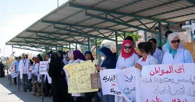 """""""الصحة"""": تراجع الإضراب.. وزيادة العيادات"""