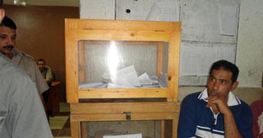 http://www.youm7.com/images/NewsPics/large/s9201114233245.jpg