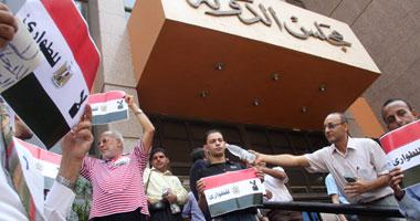 تأجيل دعوى تطالب بإصدار قانون التظاهر بصيغته الأولى لمدة ساعتين
