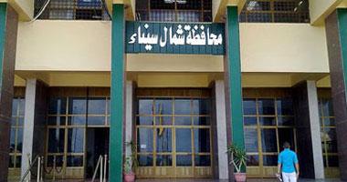 فحص 69 % من المستهدف بحملة 100 مليون صحة فى شمال سيناء