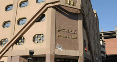 بنك القاهرة ومحافظة المنيا يوقعان بروتوكول تعاون لتسويق أصول المحافظة