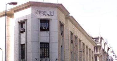 غداً.. البنوك المصرية تعاود العمل