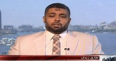 طارق زيدان: ساهمت فى إسقاط حكومة شفيق ولن نسلم البلد للإخوان على بياض S92011319599