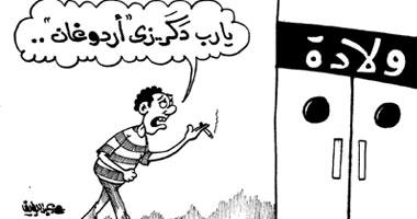 كاريكاتير اردوغان 2012 s920116101747.jpg