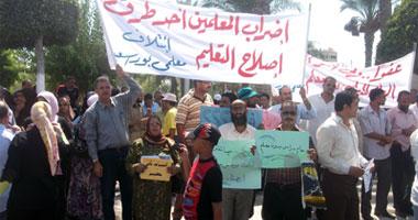 رابطة معلمى بورسعيد يتظاهرون لإقالة وزير التعليم S920117185813