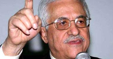 الرئيس الفلسطينى أبو مازن