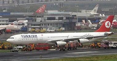 مطار أتاتورك الأول فى أوروبا