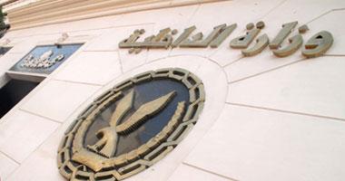 الداخلية: العثور على عبوة بمنزل الإخوانى مرتكب تفجير محكمة نقادة بقنا