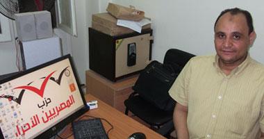 الدكتور أيمن عثمان سكرتير عام الحزب فى أسيوط
