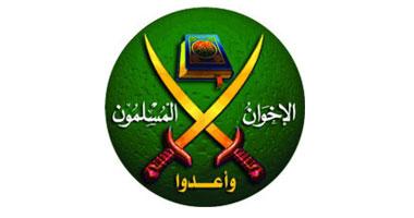 استطلاع: 97.5% من الإماراتيين يتبنون موقفاً سلبياً من جماعة الإخوان -