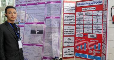 شباب مصر يبتكر.. أسامة اخترع عربية تمشى بالمية ولمبة ببصمة الصوت S920122194748