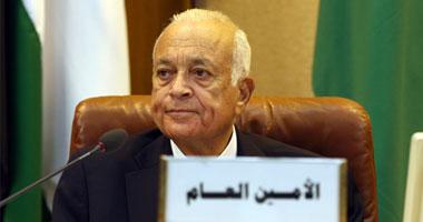نبيل العربى أمين عام جامعة الدول العربية