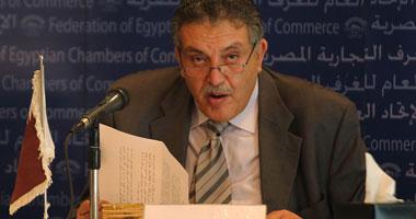رئيس اتحاد الغرف التجارية: تنفيذ 8 مشروعات بالإسكندرية بـ250 مليون جنيه